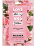 Love Beauty And Planet Ansiktsmask Blooming Radiance 21 ml