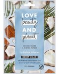 Love Beauty And Planet Ansiktsmask Hydration Infusion 21 ml
