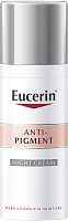 Eucerin Anti-Pigment Night Cream 50 ml
