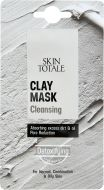 Skin Totale Clay Mask Cleansing 15 g